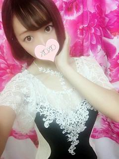 Yukimi ユキミ